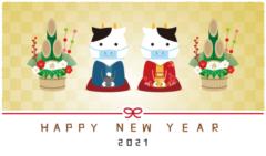 【謹賀新年】本年もよろしくお願いいたします!