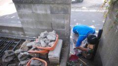 春日市 リフォームに伴う解体工事(屋外)
