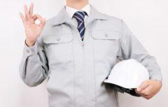 アスリートテックが解体工事で大切にしていること
